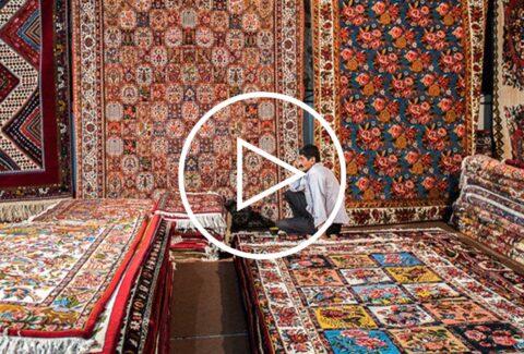 فرش-ایرانی