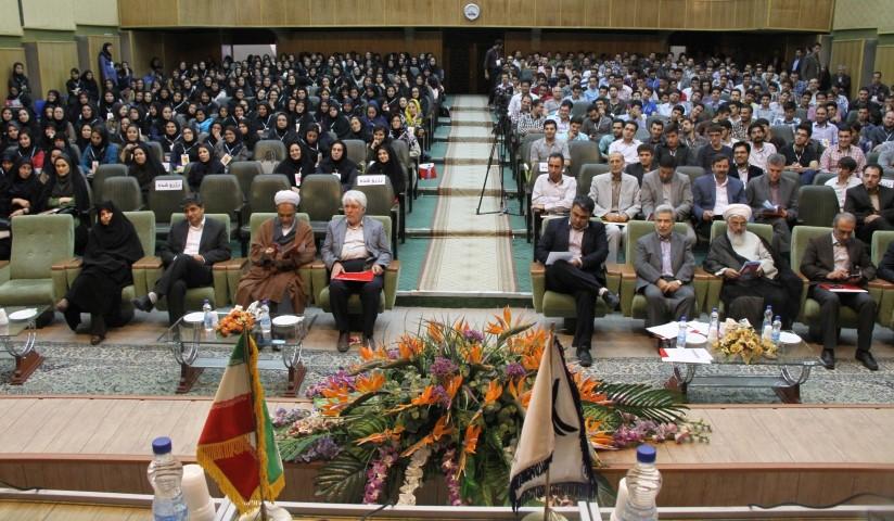 اولین مجمع جهانی کارآفرینی